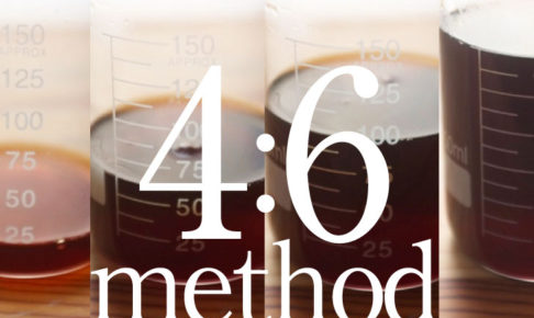 コーヒーブログの4:6メソッドの記事