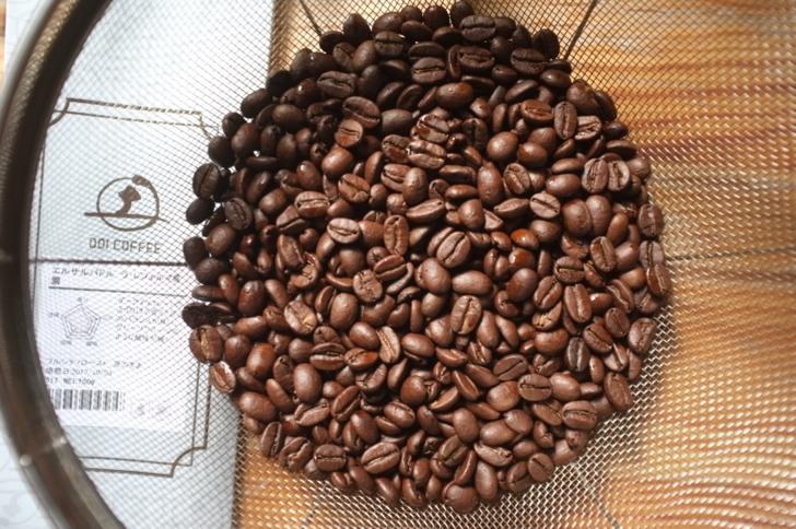 土居珈琲のお試しセットのコーヒー豆