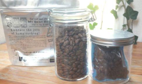 100均のコーヒー保存容器