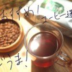コーヒー豆おすすめの通販