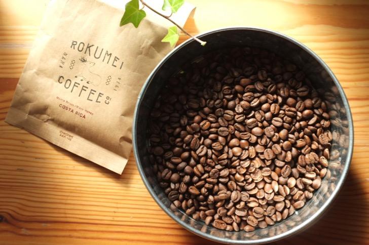 ロクメイコーヒーお試し飲み比べセットのコーヒー豆