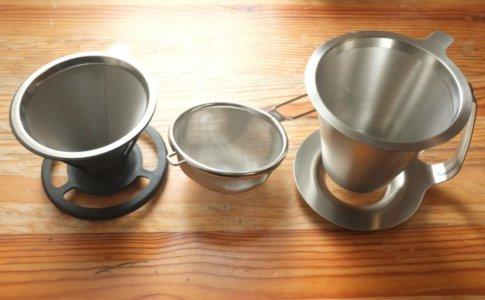 コーヒーのステンレスフィルター